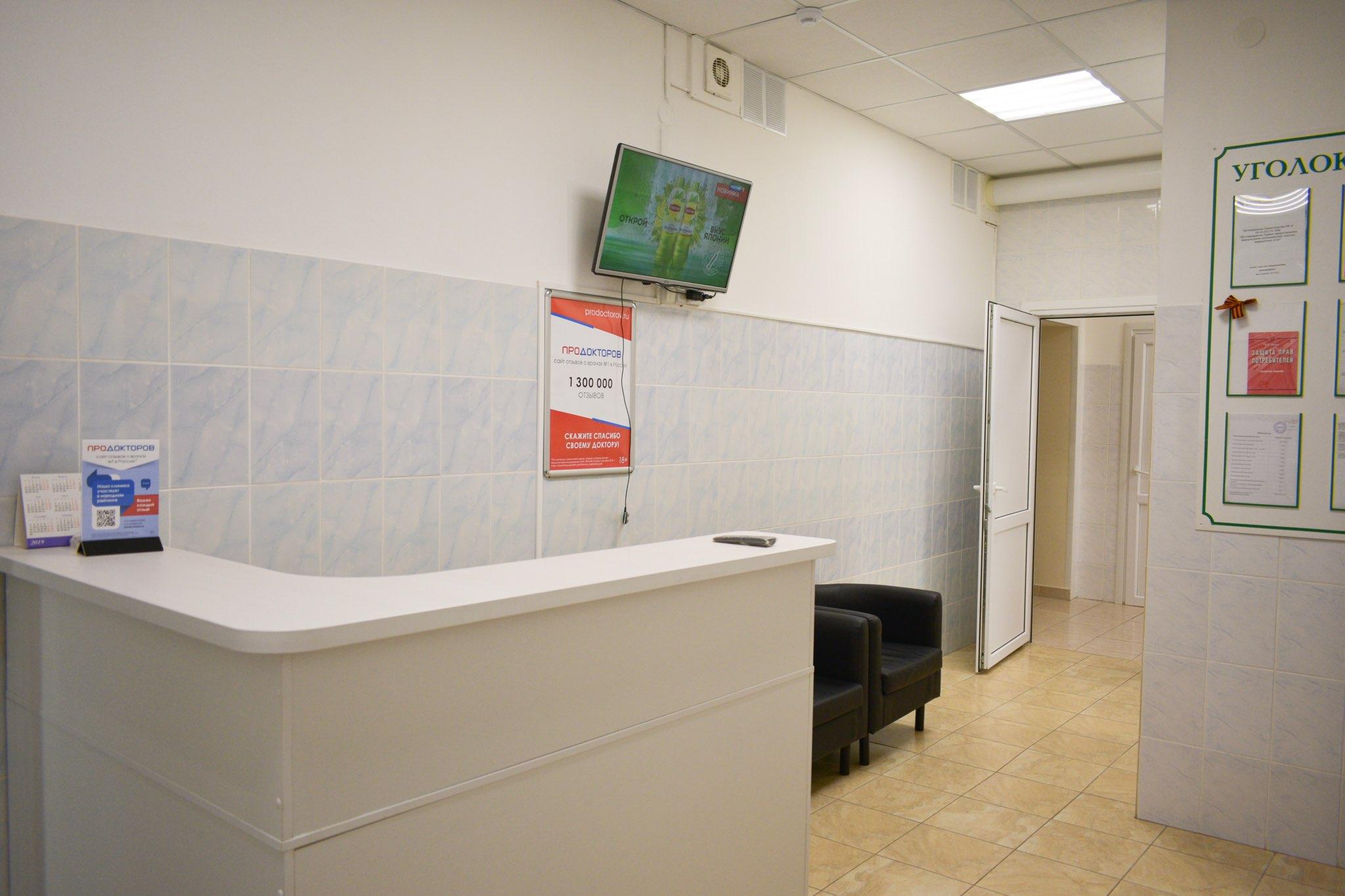 Наркологические клиники в воронеже клиники саратова наркологические