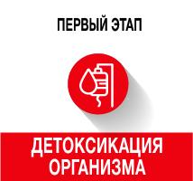 Наркология воронеж круглосуточно запа россия