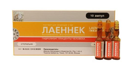 Ультрабыстрое выведение из запоя препаратом Лаеннек